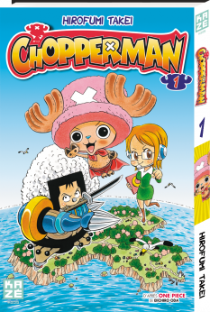 Affiche de Chopperman