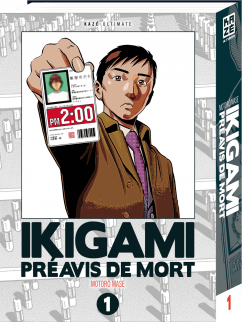 Affiche de Ikigami