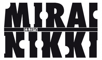 Mirai Nikki (The Future Diary) Logo