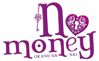 Logo de No Money