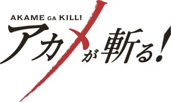 Red Eyes Sword (Akame Ga Kill) Logo