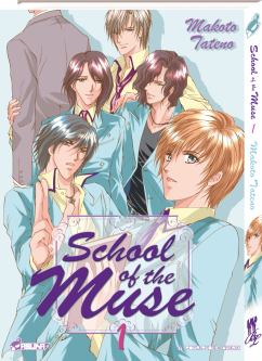 Affiche de School of the Muse
