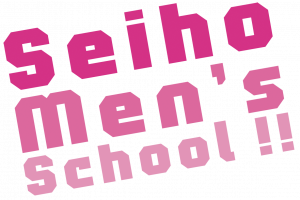 Logo de Seiho Men's School !!