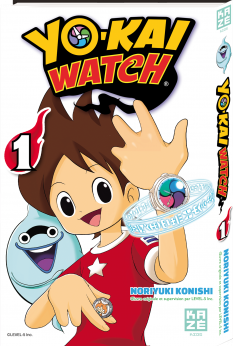 Affiche de Yo-kai Watch