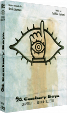 20th Century Boys - Film 1, édition collector