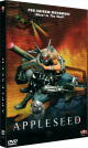 Film, édition lenticulaire || Appleseed