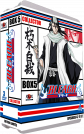 Saison 1, édition collector Box 5 || Bleach