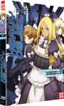 Box 2/2 || Heavy Object