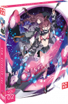 Saison 1, Box 2 || The Asterisk War