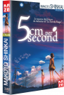 "Collector  ""5cm per second\"" + \""The voice of a distant star\"" 