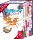 Coffret || Dear Brother!