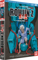 Roujin Z - Combo Collector DVD & Blu-Ray