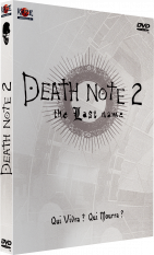 Death Note - Film 2 : The Last Name - Edition simple