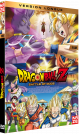 Battle of gods || Dragon Ball Z