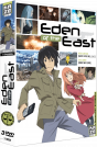 Intégrale || Eden of the East