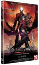 Film || Fate Stay Night