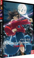 The Garden of Sinners - Film 1