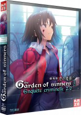 The Garden of Sinners - Film 7