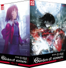 Intégrale 7 films || The Garden of Sinners