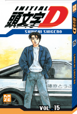 Initial D - Tome 15