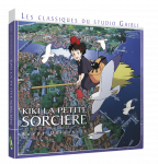 Kiki la petite sorcire|| Les classiques du Studio Ghibli