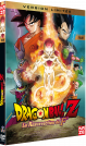 La Résurrection de F || Dragon Ball Z