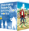 Mamoru Hosoda Animation Works