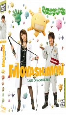 Moyashimon - Tales of agriculture - Intégrale