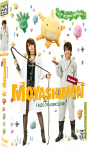Le drama || Moyashimon - Tales of agriculture