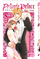 Private Prince (nouvelle edition) - Tome 02