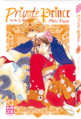 Private Prince (nouvelle edition) - Tome 3