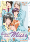 Tome 2 || School of the Muse