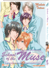 School of the Muse - Tome 02
