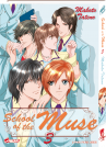 Tome 03 || School of the Muse