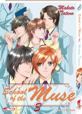 School of the Muse - Tome 3