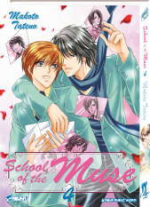 School of the Muse - Tome 04