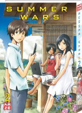 Summer Wars - Tome 2