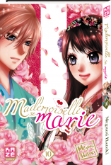 Mademoiselle se marie ! - Tome 10