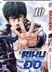 Riku-Do, La rage aux poings - Tome 10