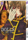 Tome 11 || Dolls