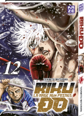 Riku-Do, La rage aux poings - Tome 12