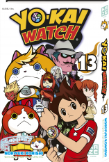 Yo-Kai Watch - Tome 13