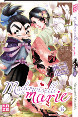 Mademoiselle se marie ! - Tome 14
