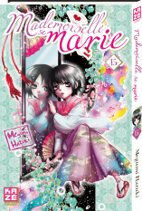 Mademoiselle se marie ! - Tome 15