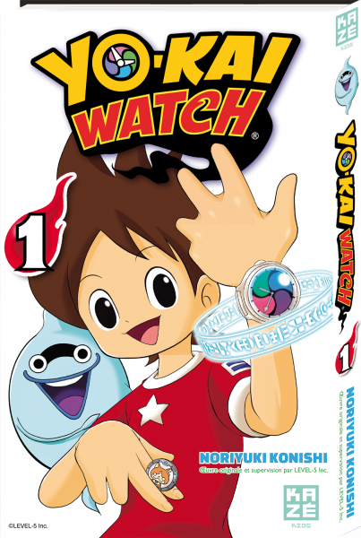 Yo kai watch tome 1 for Chambre yo kai watch