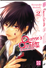 Queen's Quality - Tome 2