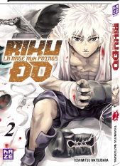 Riku-Do, La rage aux poings - Tome 02