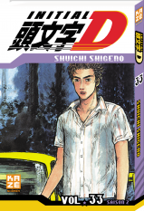 Initial D - Tome 33