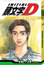 Tome 34 || Initial D