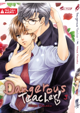 Dangerous Teacher - Tome 3